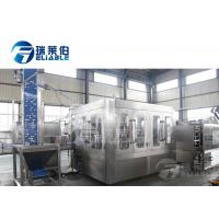 Industrial Automatic Water Bottling Machine Advanced Touch Screen And PLC Control System