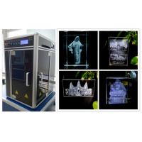 Best Mini 3D Subsurface Laser Engraving Machine , Motion Controlled 3D Laser Engraving System wholesale