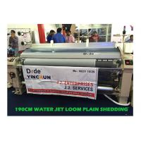 4 Color Automatic Water Jet Power Loom Weaving Machine Easy Operation