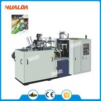 Best 380 V 3 Phases Paper Cup Making Machine XL - S12 With Ultrasonic Sealing wholesale