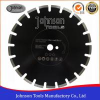 Best Long Life 350mm Diamond Cutting Disc With Undercut Protection wholesale