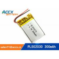 Best 502030 pl502035 3.7v 300mah li-polymer rechargeable battery for bluetooth headset, speaker wholesale
