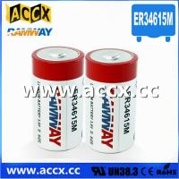 Best er34615m lithium battery 14.5Ah 3.6V wholesale