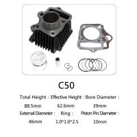 Best Black C50 50cc Motorcycle 4 Stroke Single Cylinder Kit For Pulsar Accessories wholesale