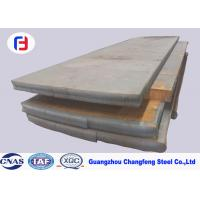 Best Hot Rolled Carbon Tool Steel Flat Bar With Black Surface S50C / SAE1050 wholesale