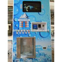 Ice Cube Vending Machine with R404a cooling refrigerant