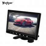 Best 7 Inch MP5 Player Mirror Car TFT LCD Monitor 400cd/m2 Brightness PAL/NTSC Standard wholesale