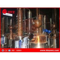 Best 1000L steam gin short path distillation column machine for sale wholesale