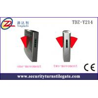 Best Retractable High speed Flap Barrier Turnstile with anti - reversing passing wholesale