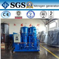 Best Heat Treatment High Purity PSA Nitrogen Generator / High Pressure Nitrogen Generator wholesale