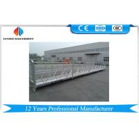 Best 10M Powered Aluminum Rope Suspended Platform ZLP1000 Single Phase 2 * 2.2kw wholesale