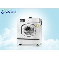 Best High Spin 100kg Laundry Industrial Laundry Washing Machine And Dryer For Hotel Hospital wholesale