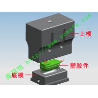 Cheap Power charger ultrasonic welding machine for sale