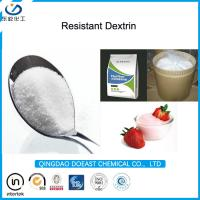 Best Food Grade Resistant Dextrin Made From Corn Starch CAS 9004-53-9 wholesale
