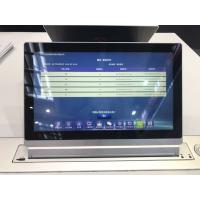Best 15.6inch Multi Waterproof Touch Screen with EETI , Cover glass + Sensor glass wholesale