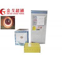 China 380V High Frequency Induction Heating Furnace With Low Energy Consumption on sale