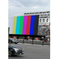 Best 92 x 96mm SMD LED Advertising Screen Super Slim IP43 High Effect For Stage wholesale