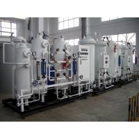 Best High Purity Industrial PSA Nitrogen Generator System For Edible Oil , Grain Storage wholesale