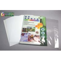 Best 230g A4 Inkjet Photo paper , canon glossy bright white photo paper wholesale