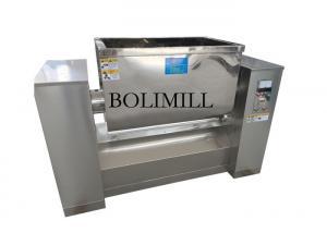 China Sus Sugar And Milk Powder 1000L Ribbon Mixer Machine on sale