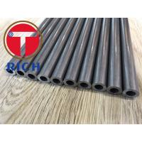 Best Cold Rolled Precision Steel Tube For Automobile Shock Absorber wholesale