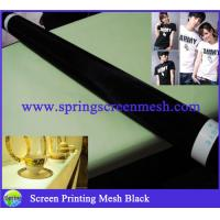 Best Bolting Cloth for Graphic Digital Printing wholesale