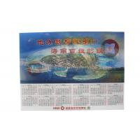 Best Calendar 3D Custom Lenticular Poster  For Advertising , 3 Dimensional Poster wholesale