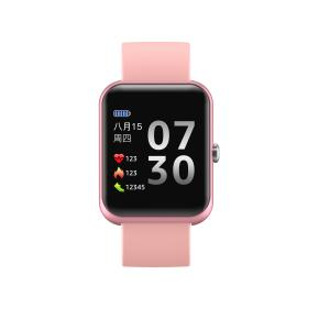 Best Blood Pressure Monitor, Blood oximeter, Heart Rate Monitor, Waterproof S20, Compatible with iPhone/Android Phones wholesale