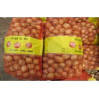 Best Sweet Red Natural Fresh Onion Bulbs Contains Rich Microelement For Market, The fleshy scales, Light yellow and soft wholesale