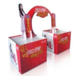 China cardboard dump bins display for sale on sale
