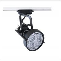 Best LED Track light low voltage light high power material in hotel and shop use wholesale