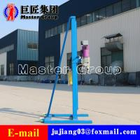 Best China high quality 4KW electric water well drilling machine small drilling machine  for sale wholesale