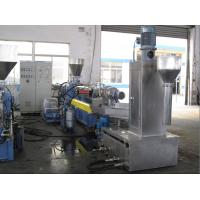 Best TSK65 PE PP Parallel double screw extruder water ring granulating production line wholesale