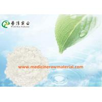 Best CAS 107-35-7 Natural Taurine Supplements For Immune System , β-Amino Ethanesulfonic Acid wholesale