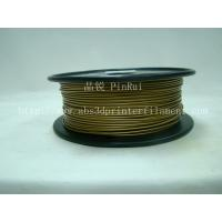 China Brass Metal 3D Printing Filament Good Gloss 1.75 Mm Filament For 3D Printer on sale
