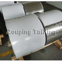 Best lubricated and lacquered  aluminium foil for airline tray wholesale