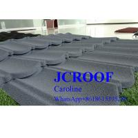 Best Wooden Type Stone Coated Metal Roof Tile , Lightweight Metal Roof Tiles wholesale