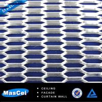Best Open Ceiling/ Open Cell Ceiling and Grid Suspended Metal Ceiling wholesale