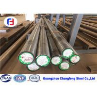 Best SCM440 Hot Rolled Alloy Steel Round Bar , Hardened Tool Steel 1.7225 / SAE4140 wholesale
