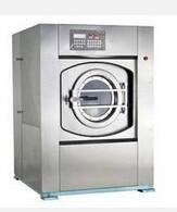 Cheap Industrial Washing Machine for sale