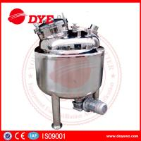 Cheap Side Three Layers Stainless Steel Jacketed Tanks Liquid Soap Agitator Mixer for sale