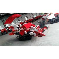 Best 4lz-1.2 Mini Combine Harvester for Harvesting Rice, Wheat wholesale