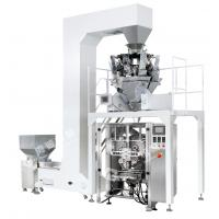Best DXD-620C AUTOMATIC CHEESE PACKING MACHINE wholesale