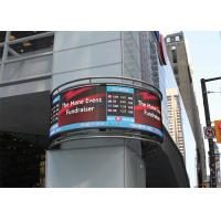 Best P4.81mm Full Color Flexible LED Panel Video Wall P4.81 Curved LED Display Screen wholesale