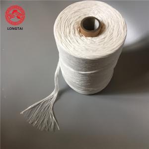 Best Twisted Virgin Material PP Filler Yarn , Flame Retardant Fillers High Tenacity wholesale