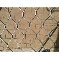 Best Class A Stainless Steel Aviary Netting wholesale