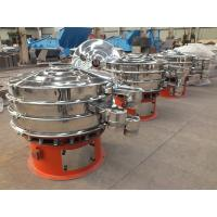 Best WXZ rotary vibrating sieve for food processing wholesale