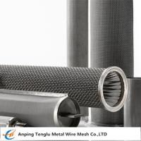 Buy cheap Filter Cartridges|Wire Mesh Filter for Filtration Made by Stainless Steel from wholesalers