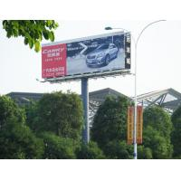 Best Double sided outdoor advertising  billboard wholesale