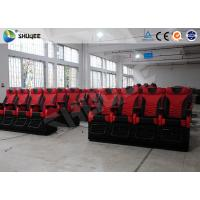 Best Electronic System 4D Movie Theater Big Screen With Snow Bubble Rain Fire wholesale